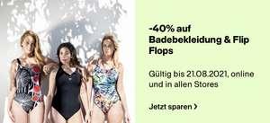 XXLSports: 40% Rabatt auf Badebekleidung und FlipFlops