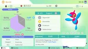 Pokemon Schwert/Schild - gratis Porygon Z