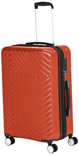 Amazon Basics Trolley, 68 cm