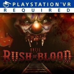 Until Dawn: Rush of Blood (Playstation VR)