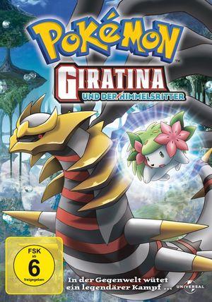 """""""Pokémon – Giratina und der Himmelsritter"""" gratis als Stream von Pokémon.com"""