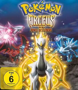 """""""Pokémon Film – Arceus und das Juwel des Lebens"""" gratis als Stream oder zum Einfangen von Pokemon.com"""