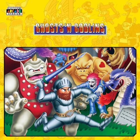 """""""Capcom Arcade Stadium"""" (PlayStation) mit """"1943 the Battle of Midway"""" und für PS Plus Mitglieder """"Ghosts´n´Goblins"""" gratis"""