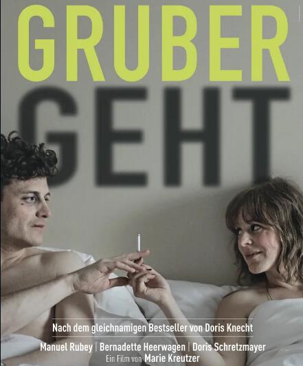 """Der österreichische Film: """"Gruber Geht"""" als Stream oder zum Herunterladen aus der 3Sat Mediathek"""