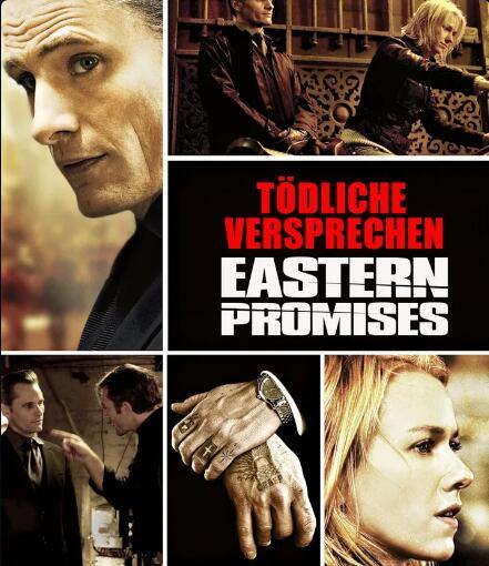 """""""Tödliche Versprechen - Eastern Promises"""" mit Viggo Mortensen und Naomi Watts als Stream vom SRF"""