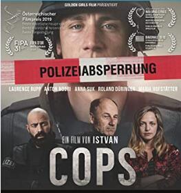 """Der österreichische Film: """"Cops"""" mit Laurence Rupp, Roland Düringer, uvm. als Stream aus der ORF TV THEK"""