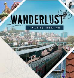"""""""Wanderlust: Transsibirian"""" (Windows / MAC / Linux PC) gratis auf GoG"""