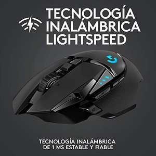 Logitech G502 [Amazon ES]